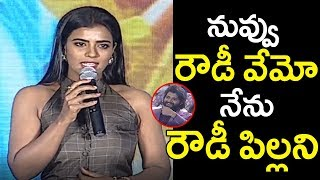 Iswarya Rajesh  Hilarious Fun Speech At Kousalya Krishna Murthy Pre-release Event |  Filmy Looks