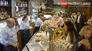 Ресторан морепродуктов «Civera» в центре Валенсии.