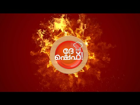 Dhe Chef | Song with Dhe Chef... | Mazhavil Manorama