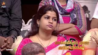 Neeya Naana 31st March 2019 - Promo 2
