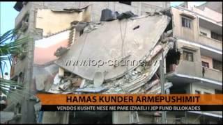 Kreu i Hamas: S