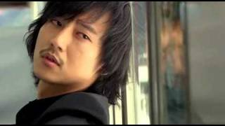 BAD GUY - ost drama Thorn Flower