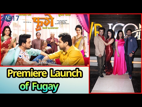 "Bollywood and TV Celebs At ""Fugay"" Premiere Launch | Swapnil Joshi,Subodh Bhave,Neeta Shetty"