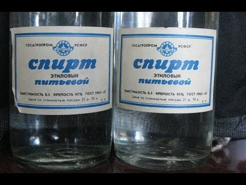 Производство спирта. Бизнес идея