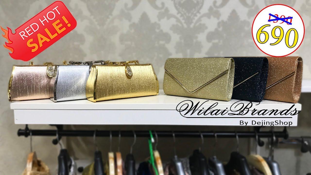 WilaiBrands กระเป๋าออกงาน ชุดลูกไม้ออกงาน เกรดส่งออก