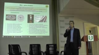 Методы аудиостимуляции головного мозга