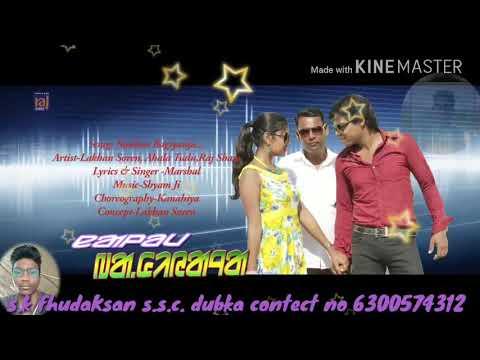 Mocha Nalom Gosoya Santhali Video Soren Babu