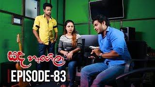 Sanda Hangila | Episode 83 - (2019-04-23) | ITN Thumbnail