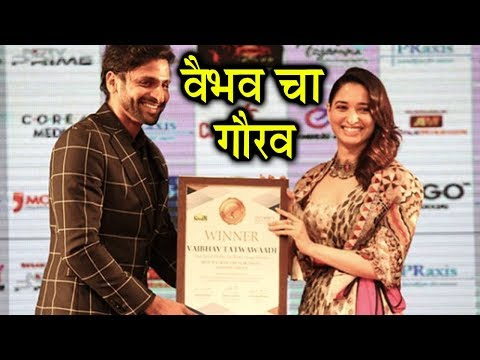 Vaibhav Tatwawaadi Felicitated With Dadasaheb Phalke Award | Marathi Movie Coffee Ani Barach Kahi
