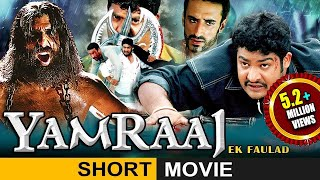 Yamraaj Ek Faulad Hindi Dubbed Short Movie || NTR, Bhoomika, Ankitha || Eagle Hindi Movies