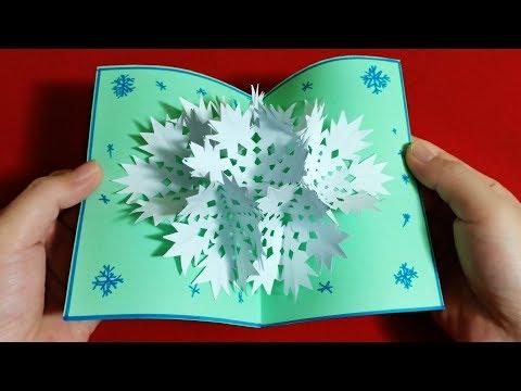 Cách Làm Thiệp Bông Hoa Tuyết 3D | Mẫu Thiệp Giáng Sinh Đẹp