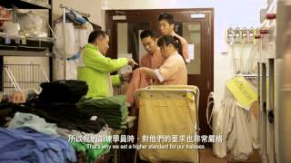 匡智會介紹短片 (附繁中及英文字幕) Introduction of Hong Chi Associ