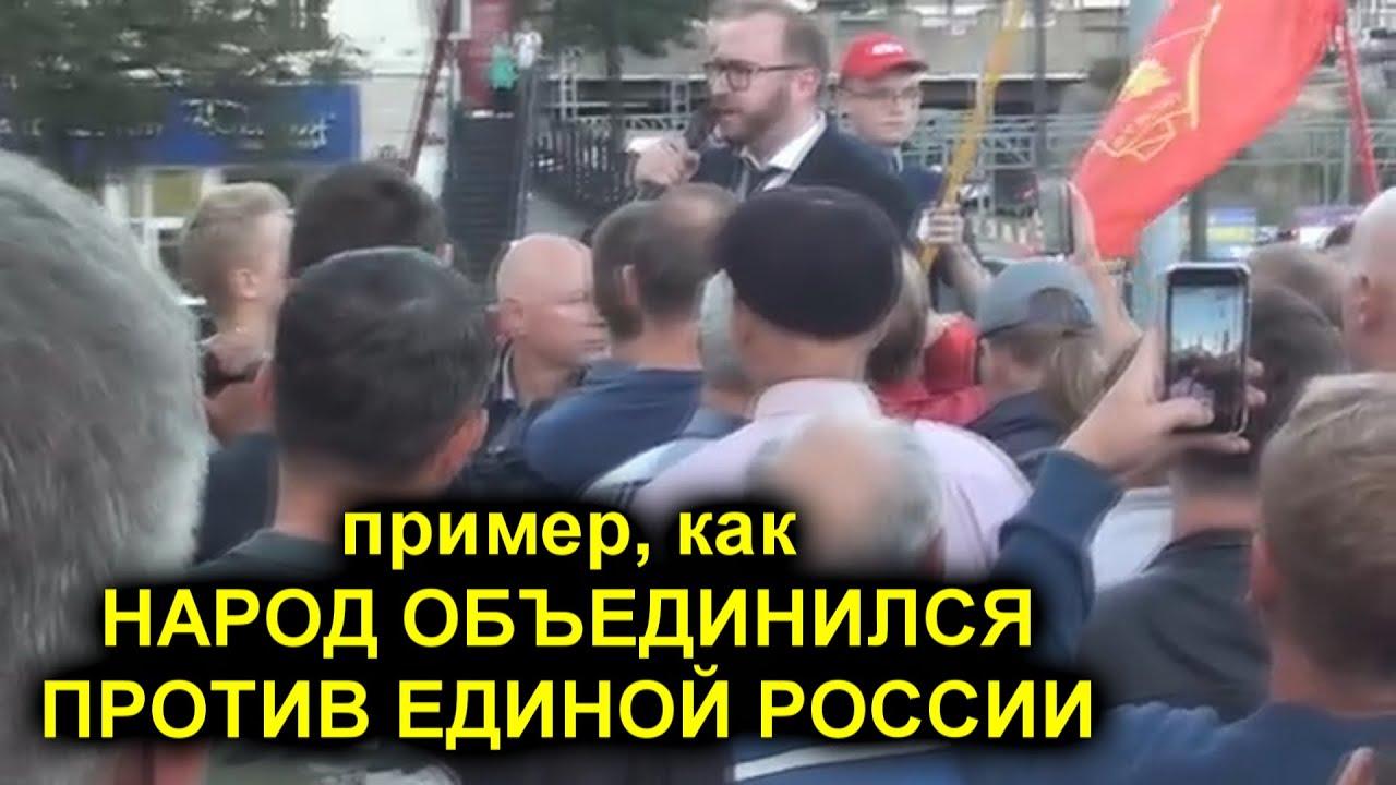 """КАК МОЖНО ОБЪЕДИНИТЬСЯ ПРОТИВ """"ЕДИНОЙ РОССИИ""""? КАК НЕСОГЛАСНЫХ ПРИЗЫВАЮТ НЕ ХОДИТЬ НА ВЫБОРЫ"""