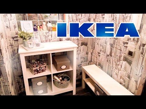Где купить мебель икеа в иркутске Инта - YouTube