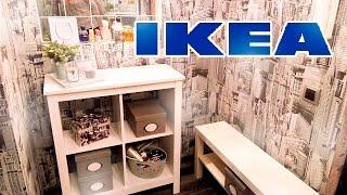 Мебель ИКЕА в моей квартире / IKEA / Часть 2