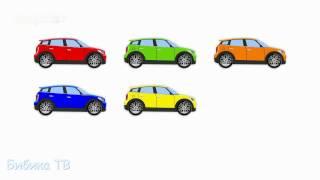 Машины для детей изучаем цвета картинки автомобиля.Cars for kids  Learning Colors  Car painting