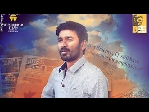 Amma amma vip movie song|dhanush|tamil.
