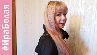 МАСКА ДЛЯ ВОЛОС ПИТАЕТ И УКРЕПЛЯЕТ   Irina Belaja(МАСКА ДЛЯ ВОЛОС на кефире отлично укрепляет, питает и увлажняет сухие, поврежденные волосы. Отлично подходи..., 2016-10-18T14:00:02.000Z)