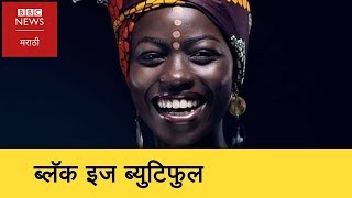Model Olivia Sang on 'colourism' in the fashion industry (BBC News Marathi)