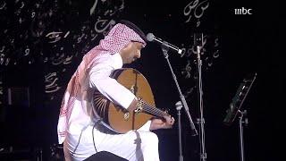 عبادي: هذه الأغنية من أصعب الأغاني.. وثاني مرة أؤديها على المسرح
