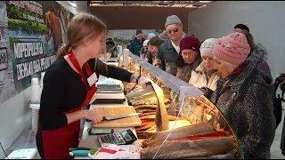 Выставка-продажа рыбных деликатесов ''Дары Камчатки'' в Бийске (21.11.18г., Бийское телевидение)