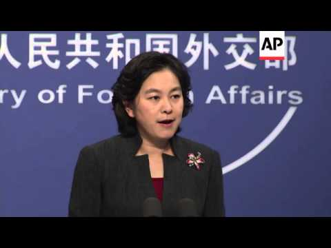 Foreign ministry on Ferguson, territorial disputes, China-UK relations