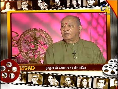 Bollywood Rewind-Pandit Hariprasad Chaurasia-Indian Classical Flutist-On 5th June 2016