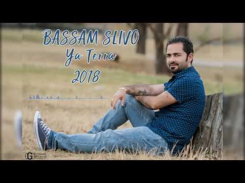 Bassam Slivo 2018 Ya Terra بسام سليفو يا طيرا