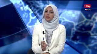 نشرة اخبار الحادية عشر مساء |  | تقديم مروه السوادي | يمن شباب