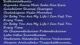 ENTHA ANDAMO(ULLASANGA UTSAHANGA) FROM Telugulyrics.co.in