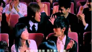 jay chou mv english