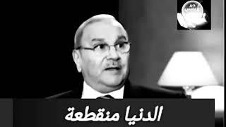 الدنيا منقطعة الدكتور راتب النابلسي حالات واتس اب دينية