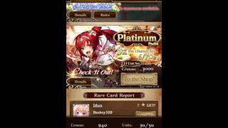The Age of Ishtaria, paradise 3 packs and bronze 2 packs