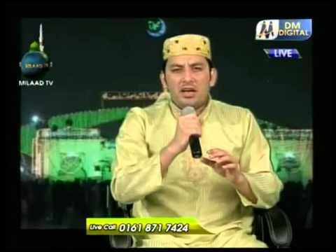Dillon ke Gulshan Mehak Rahe hain   Syed Faiz Rasool Shah Sahib   Milaad TV