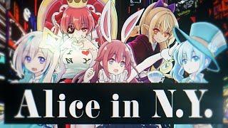 【5人で】Alice in N.Y.【歌ってみた/ホロALICE】