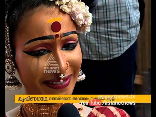 Five students disqualified from participating  competitions,Protest in School Kalolsavam venue
