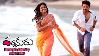 Darshakudu Movie || Sunday To Saturday Song Trailer || Sukumar, Ashok Bandreddi, Eesha Rebba