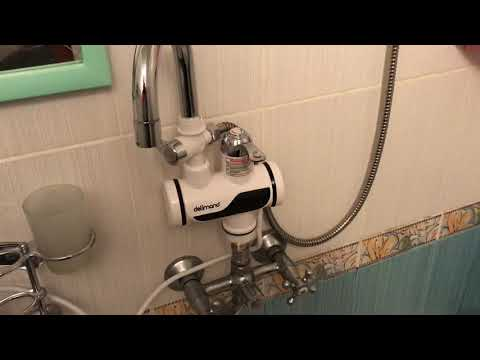 Проточный водонагреватель Delimano с душем и LCD экраном