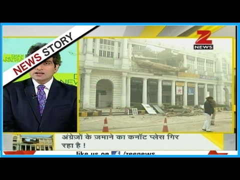 DNA: Eateries at risk in Delhi's Connaught Place, survey to identify dangerous buildings