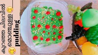 ഈ പഡങങനറ സകരട കണട നകക Pudding Recipe In Malayalam Simple Recipe Of Jaibunnisa