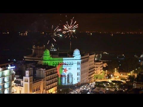 3D Projection Mapping  Grande Poste Alger - 1er Novembre
