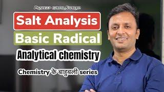 Salt Analysis , Part - 2 , Basic radical(cationic radical) Analysis for chemistry Practicles,tips
