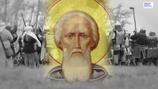 видео Дмитрий Донской краткая биография