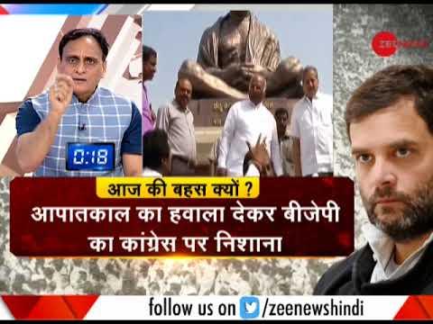 Taal Thok Ke: Will Rahul Gandhi get fame if India is defamed? Watch special debate