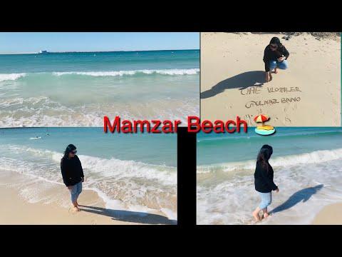 Mamzar Beach | #UAEVLOGGERGULNAZBANO | Dubai Beaches #beach