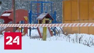 В детском саду в Москве умер трехлетний ребенок - Россия 24