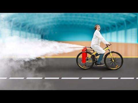 Ускорят ли огнетушители велосипед?