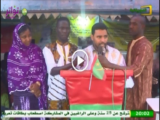المجلس الأعلى للشباب ينظم أمسية شبابية ضد التسرب المدرسي وخطورة الهجرة