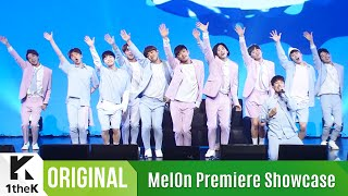 [MelOn Premiere Showcase(One Take ver.)] SEVENTEEN(세븐틴) _ Pretty U(예쁘다) mp3
