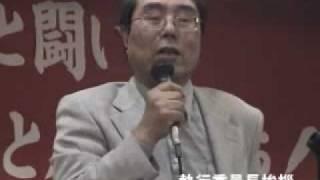 組合員1000名めざして〜全国一般東京東部労組の定期大会